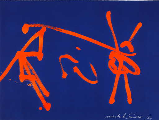 DI SUVERO Mark - 版画 - Malo