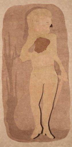 Leiko IKEMURA - Print-Multiple - Amazonas 10
