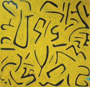 Harry BARTLETT FENNEY - Painting - yellow jug subconscious ( 2005 )