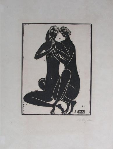 Moissej KOGAN - Grabado - Zwei hockende Mädchenakte