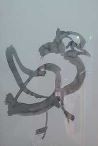 Júlio POMAR - Zeichnung Aquarell - AVE
