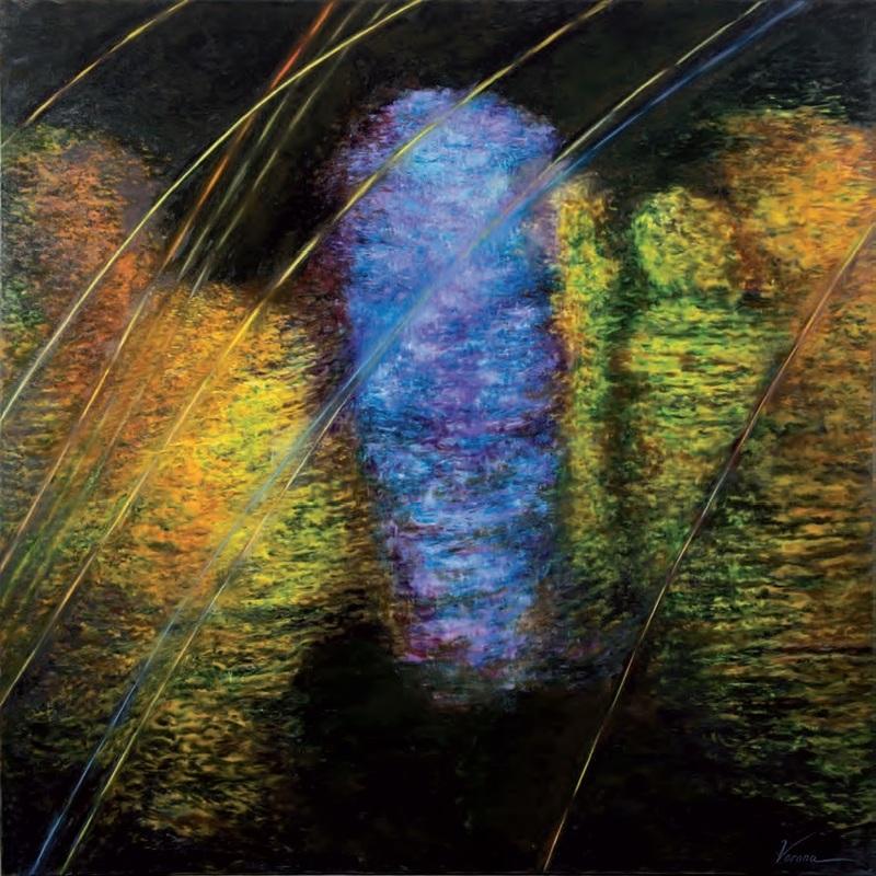 Ekaterina VORONA - Painting - Otherness