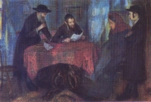 Arthur MARKOWICZ - Dibujo Acuarela - Jewish Familly