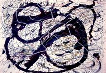 Didier ANGELS - Disegno Acquarello - Vibrations N°4