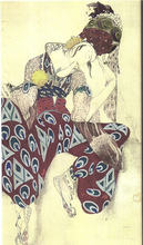 "Léon BAKST - Drawing-Watercolor - Costume design for Vaclav Nijinsky in ""La Peri"""