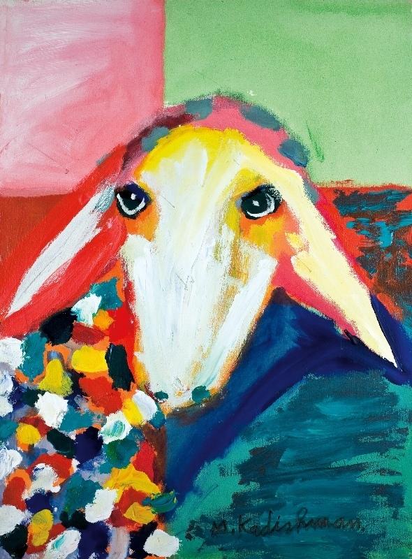 Menashe KADISHMAN - Painting - Sheep head