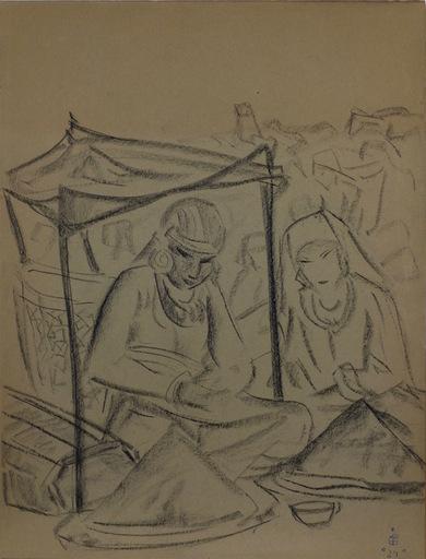 Svetoslav Nikolaev. ROERICH - Dibujo Acuarela - Saffron Sellers
