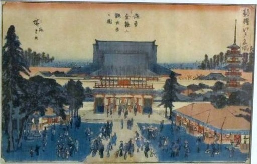 Hiroshige ANDO - Dibujo Acuarela - « Le temple de Kinryuzan Kannon à Asakusa »