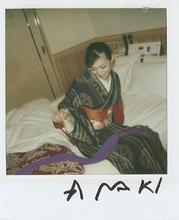 Nobuyoshi ARAKI - Photography - Untitled (36-085)