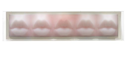 Sang Sik HONG - Sculpture-Volume - Five mouths