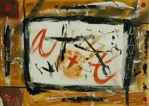 Antoni TAPIES - Peinture - senza titolo
