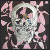Alain RODIER - Peinture - Skull Pink Balloon
