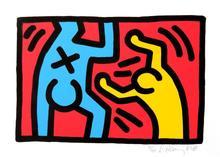 凯特•哈林 - 版画 - Untitled Pop Art Print