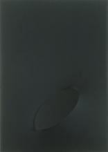 Turi SIMETI - Pintura - Un ovale nero