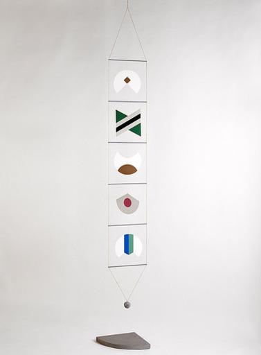 Bruno MUNARI - Sculpture-Volume - Macchina Inutile 1