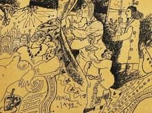 "Théo TOBIASSE - Print-Multiple - ""Voeux 1993"""