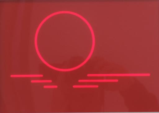 Hellmut BRUCH - Pintura - Ein Kreis, 2 Progressionen