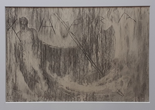 Omar GALLIANI - Drawing-Watercolor - Thera