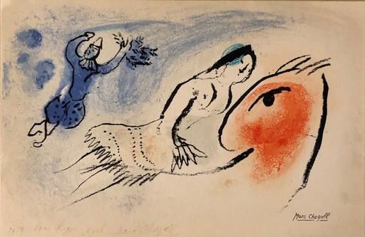 Marc CHAGALL - Print-Multiple - Carte de vœux pour Aimé Maeght pour l'année 1960