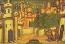 Nicolaj Konstantinov ROERICH (1874-1947) - Dary [Offerings]