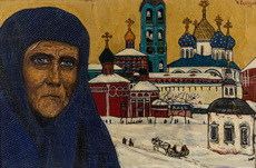Ilja GLAZUNOV - Painting - Mother Russia