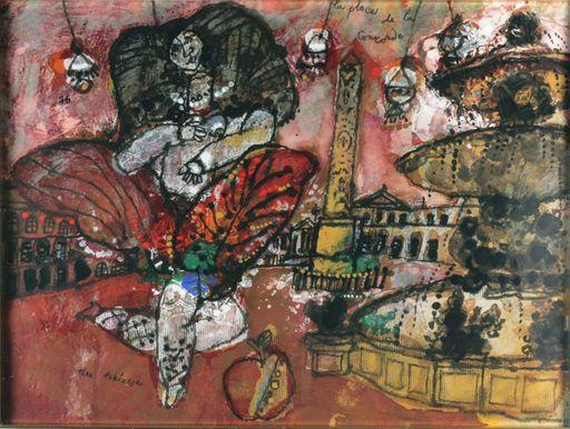 Théo TOBIASSE - Gemälde - La Place de la Concorde