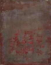 ZAO Wou-Ki - Peinture - Ciel et terre