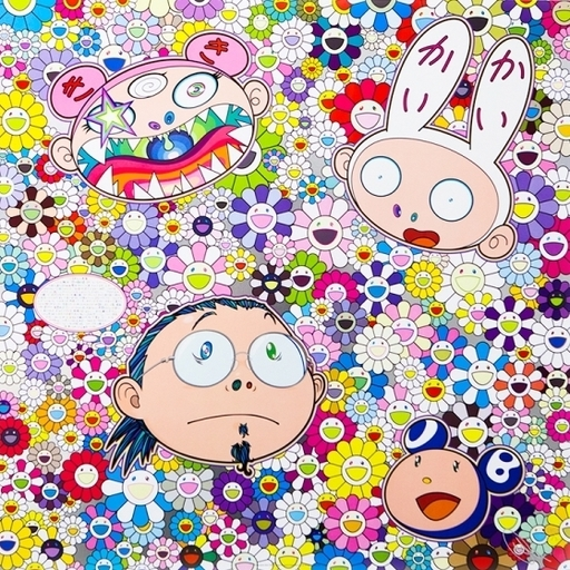 Takashi MURAKAMI - Print-Multiple - The Creative Mind