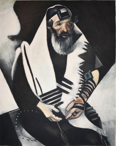 Marc CHAGALL - Print-Multiple - The Rabbi of Vitebsk (The Praying Jew)