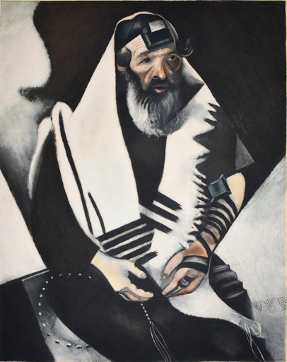 Marc CHAGALL - Stampa Multiplo - The Rabbi of Vitebsk (The Praying Jew)