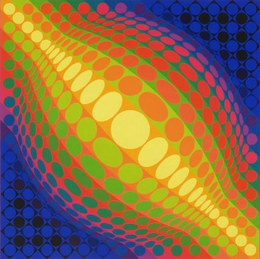 Victor VASARELY - Print-Multiple - VY 37 D Globes