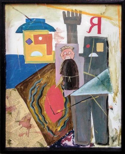 Manuel OCAMPO - Peinture - R