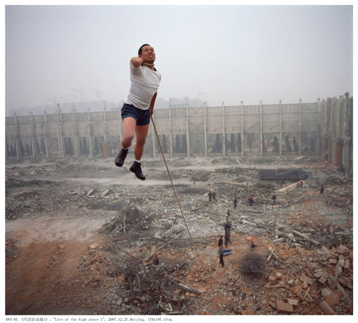 LI Wei - Photo - Live at the high place 1 084-01