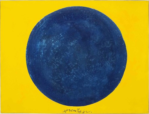 HSIAO Chin - Gemälde - YUEN