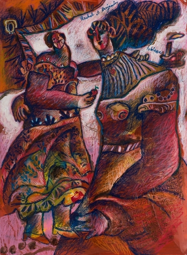 Théo TOBIASSE - Painting - Rachel & Benjamin