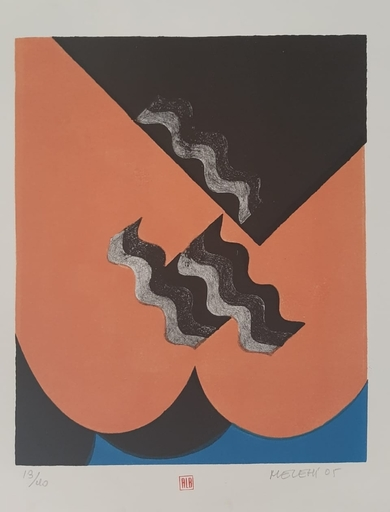 Mohamed MELEHI - Grabado - Sans titre