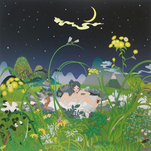 Chiho AOSHIMA - Estampe-Multiple - Hot Spring
