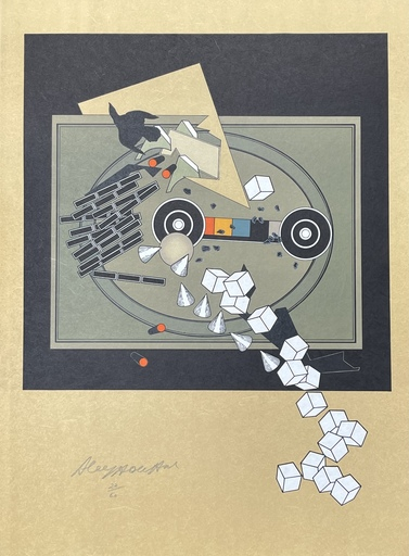 Alain LE YAOUANC - Stampa-Multiplo - Composition