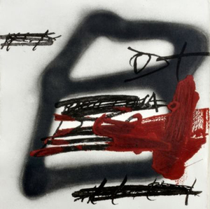 Antoni TAPIES - Estampe-Multiple - Forma ombrejada