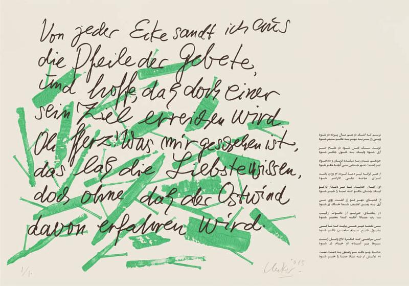 Günther UECKER - Stampa-Multiplo - Huldigung an Hafez Nr. 13