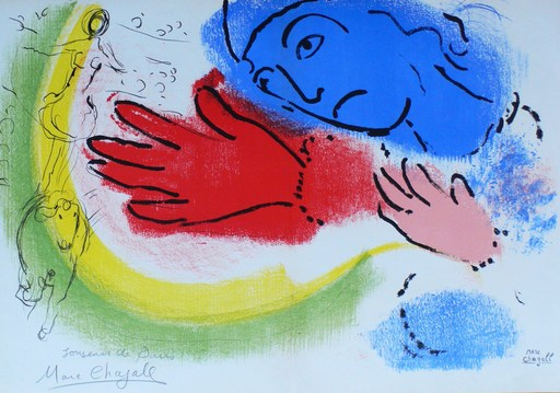 Marc CHAGALL - Estampe-Multiple - Le cirque - Souvenir de Paris