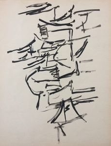 Jacques GERMAIN - Dibujo Acuarela - Composition 1955/1960