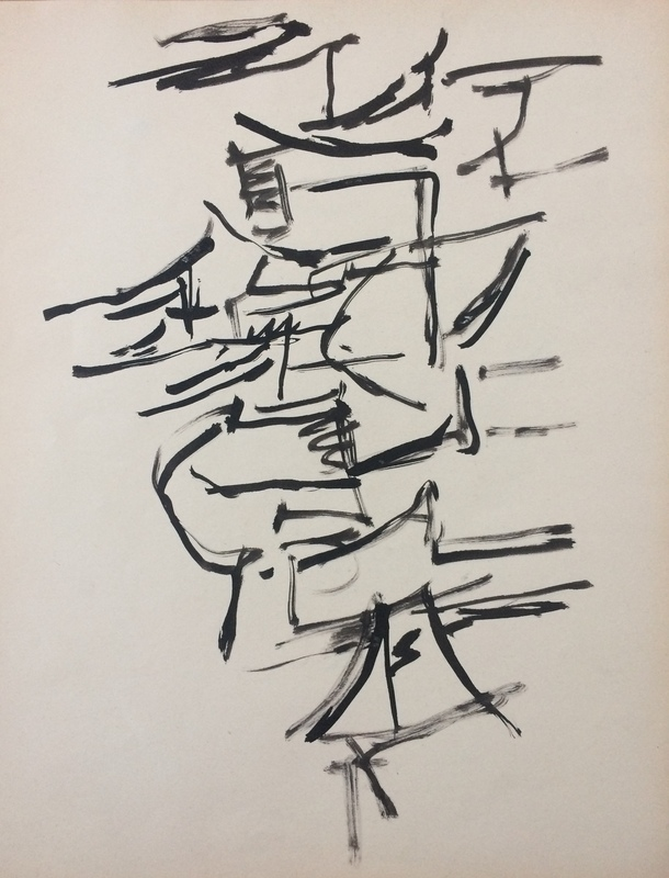 Jacques GERMAIN - Drawing-Watercolor - Composition 1955/1960