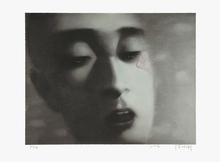 张晓刚 - 版画 - Amnesia – portrait