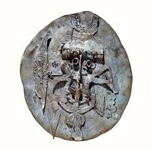 Wifredo LAM - Sculpture-Volume - El guardián del Paraiso