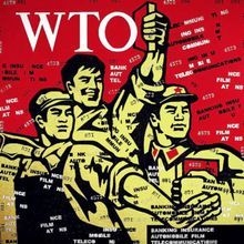 WANG Guangyi - Estampe-Multiple - Great Criticism WTO