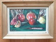 Paul CHARLEMAGNE (1892-1972) - Nature morte aux fruits et au couteau