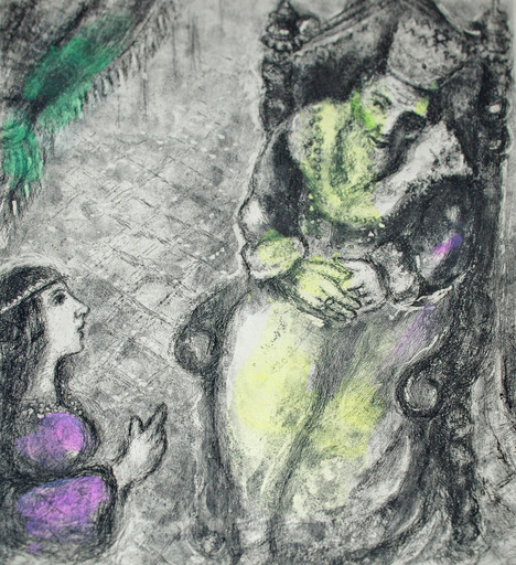 Marc CHAGALL - Grabado - Bathsheba at David's Feet