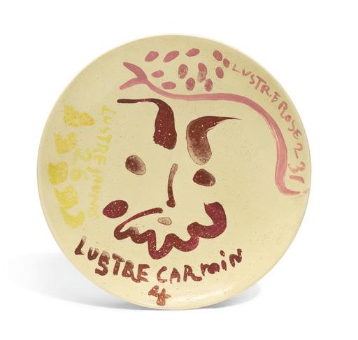 Pablo PICASSO - Ceramic - Tête de faune avec tests de lustre rose