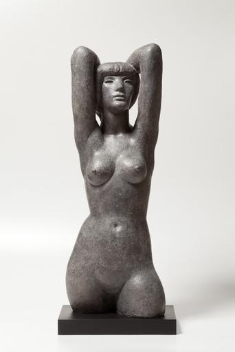 Josep María SUBIRACHS SITJAR - Escultura - Claudia Chauchat